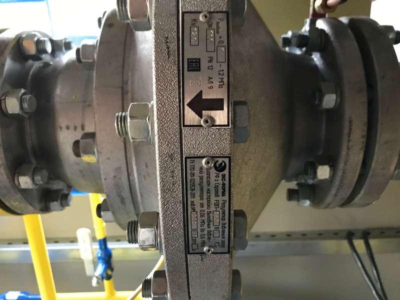Фото выполненного проекта: ПГБ-100, Межпоселковый газопровод высокого давления - № 5
