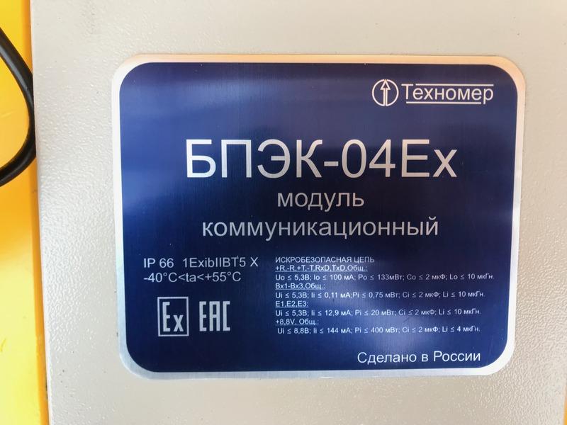 Фото выполненного проекта: УГРШ-50Н-2Т-ЭК - № 5